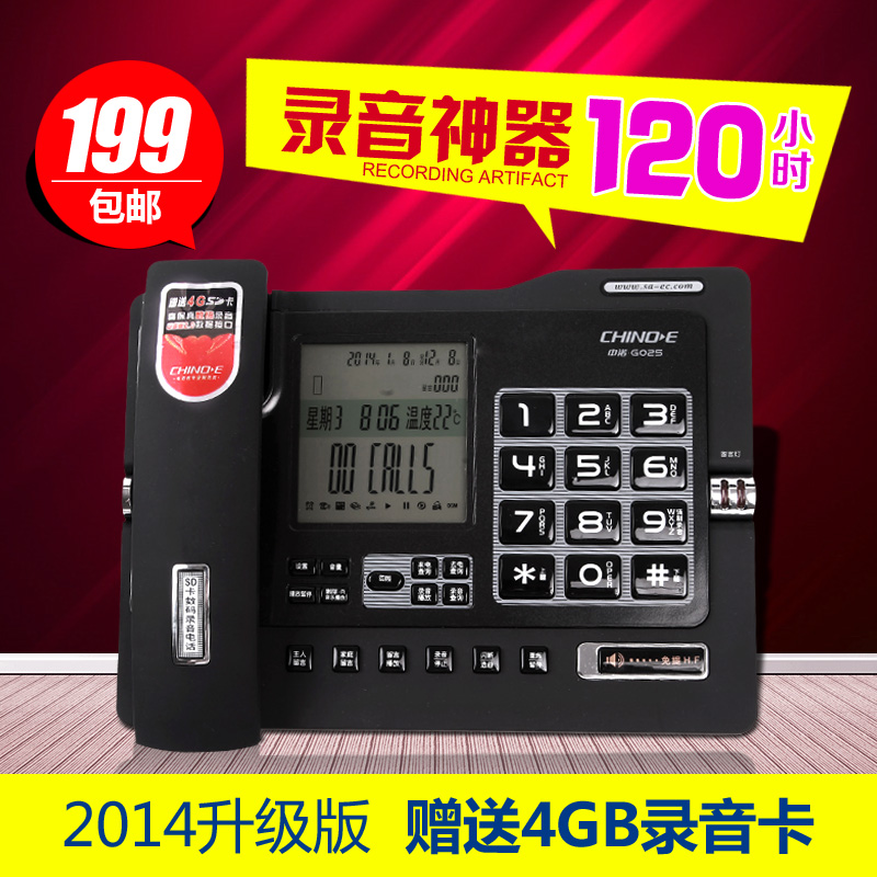 Connaught g025 automatic and manual recording corded telephone landline home office landline long recording shipping