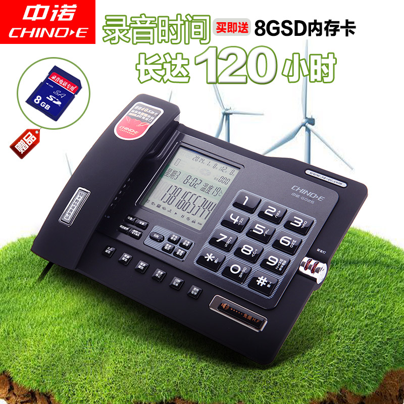 Connaught g025 automatic and manual recording telephone recording gift card 4gsd long recording