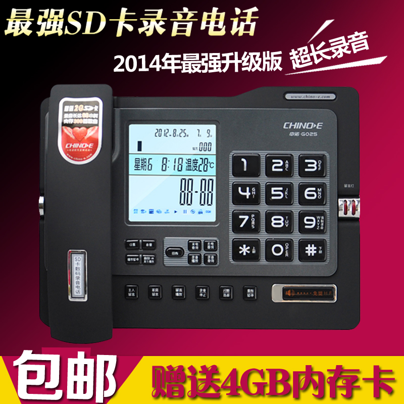 Connaught g025 dictaphones automatic message recording answering landline telephone home office gift card 4gsd