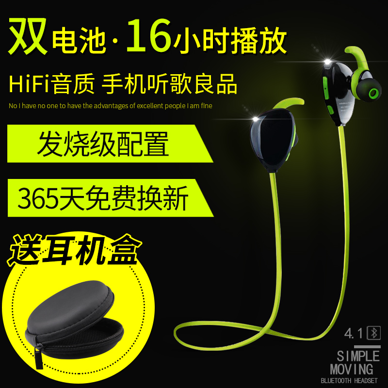 Connaught will line v9 bluetooth headset ear sports headphones magic sound bass music phone call with wheat ear
