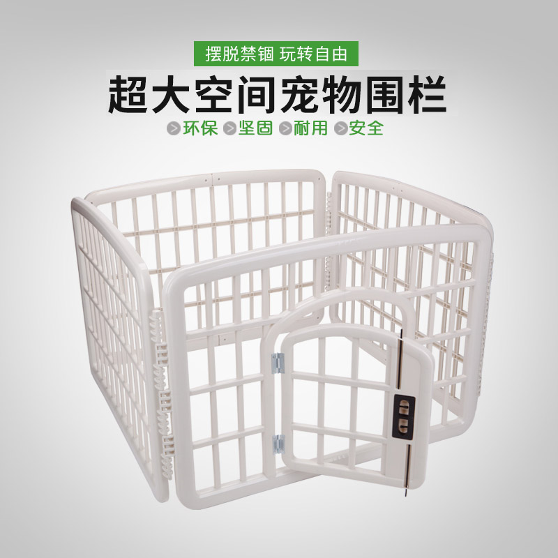 Constant pet dogs and cats cage pet dog fence fence fence teddy small dog kennel supplies free shipping