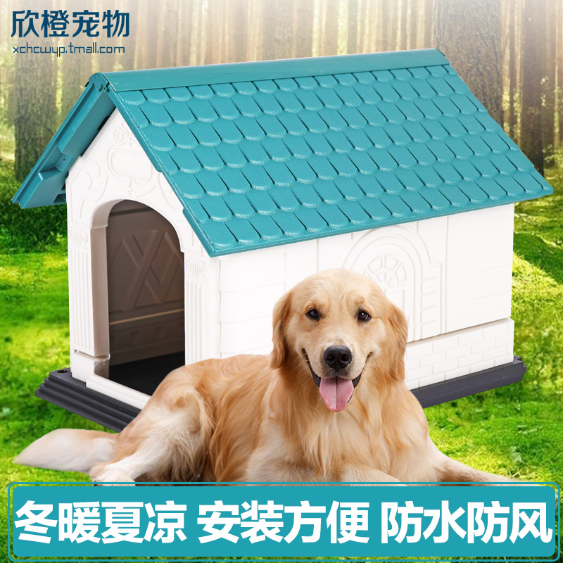 China Iron Dog House, China Iron Dog House Shopping Guide at Alibaba.com