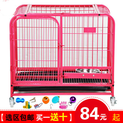 [Constituency buy one get ten free shipping] pet dog cage for small dogs medium dogs teddy cages