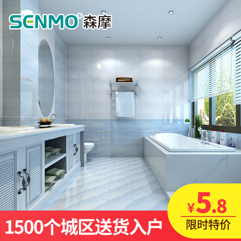 China Blue Mosaic Tiles China Blue Mosaic Tiles Shopping Guide At