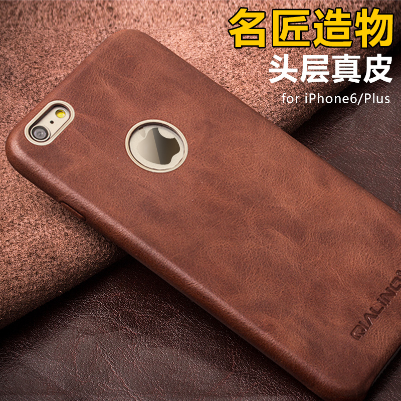 Contact lee apple iphone6 5.5 mobile phone sets real leather iphone6 plus thin shell of commerce postoperculum