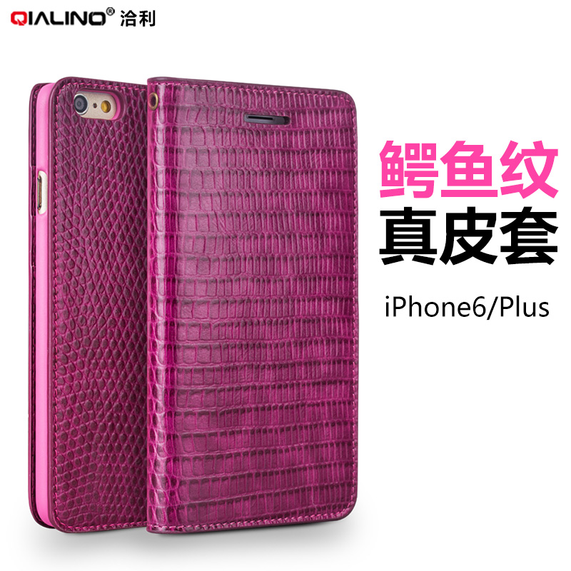 Contact lee iphone6 6 plus apple phone shell mobile phone sets leather protective sleeve clamshell holster 5.5