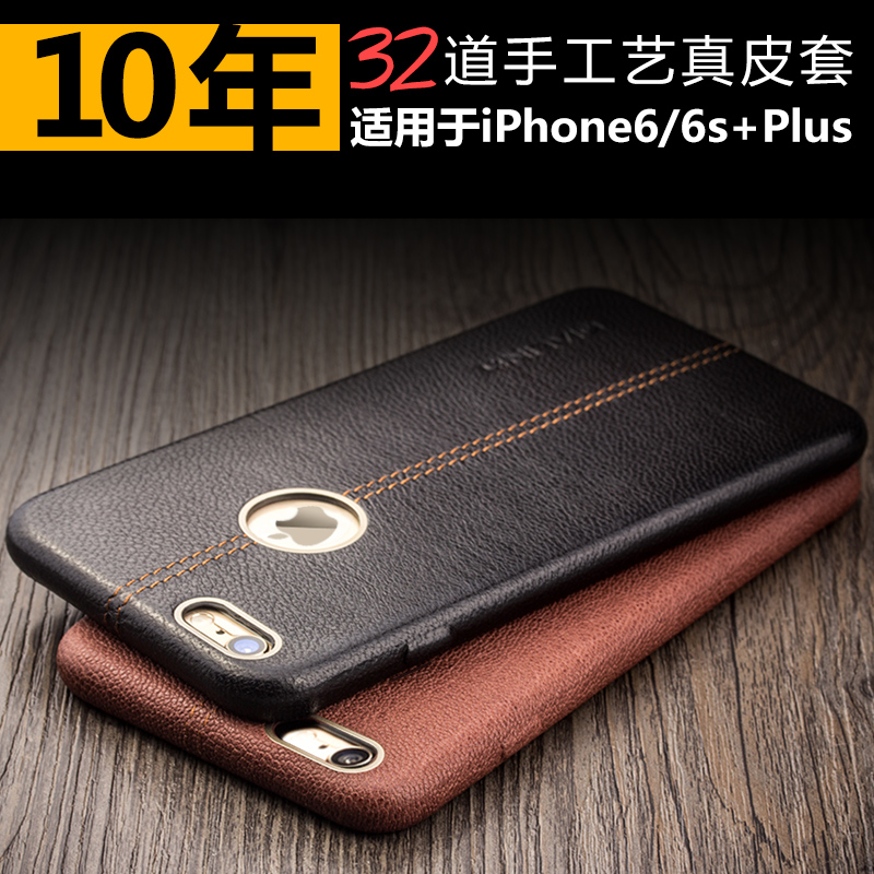 Contact lee iphone6 plus phone shell mobile phone shell apple s mobile phone sets leather protective sleeve shell holster 5.5 inch