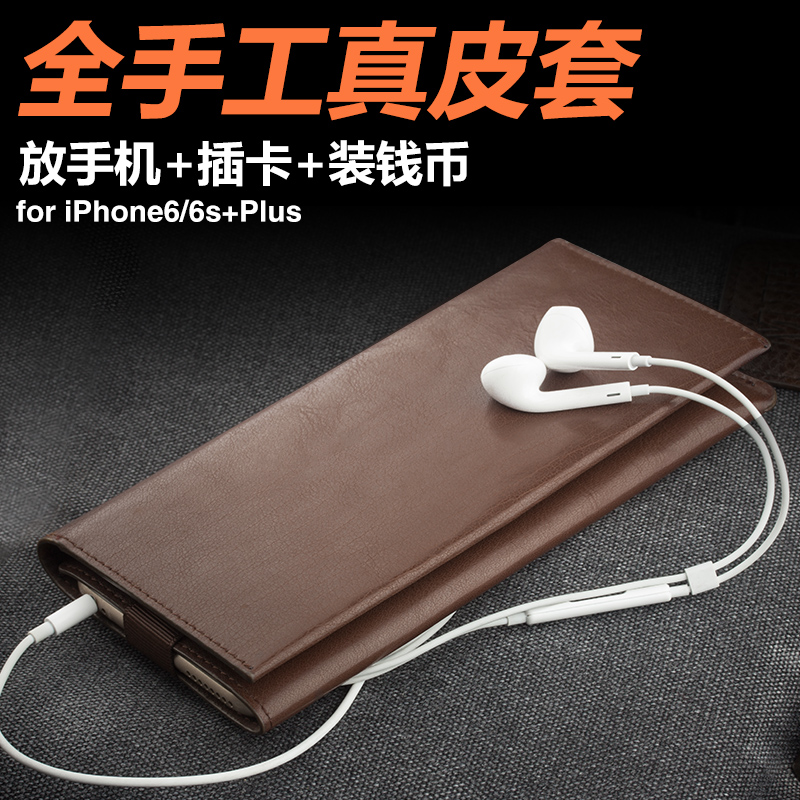 Contact lee iphone6 plus phone shell mobile phone shell mobile phone sets apple 6 s leather protective sleeve clamshell wallet holster