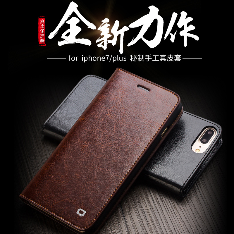 Contact lee iphone7 real leather phone shell mobile phone apple 7 plus 5.5 clamshell mobile phone sets protective cover business holster