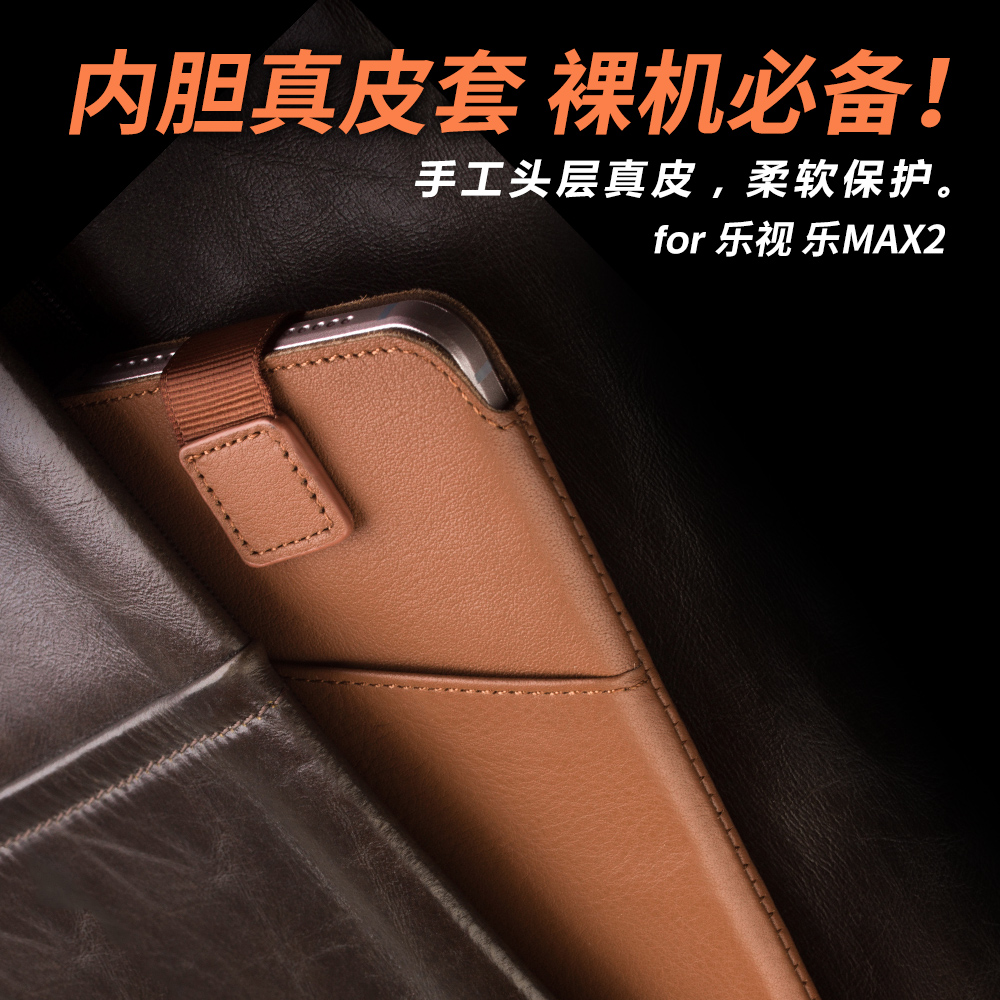 Contact lee music as max2 max2 max2 phone sets leather protective sleeve simple music holster business personality