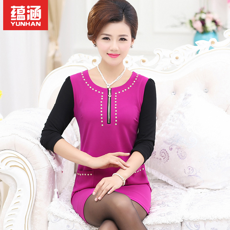 Contained in the elderly ladies fashion round neck dress skirt autumn fashion mother dress coat autumn elderly woman