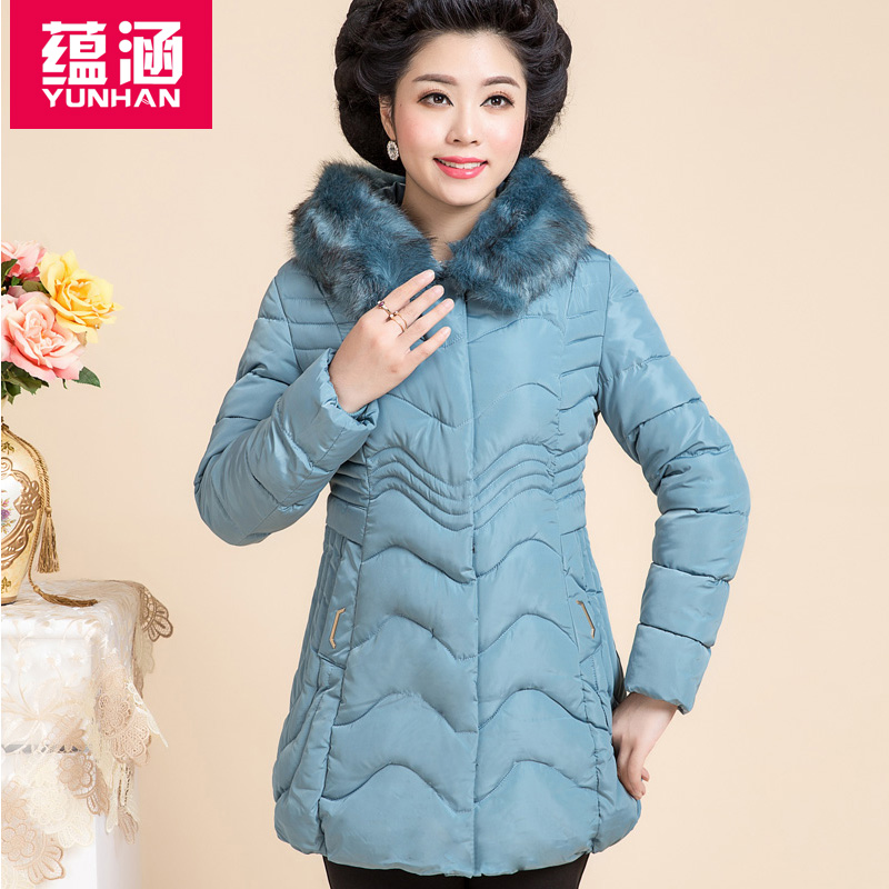 Contained in the elderly ladies winter jacket mother dress winter cotton jacket middle-aged women padded jacket fashion