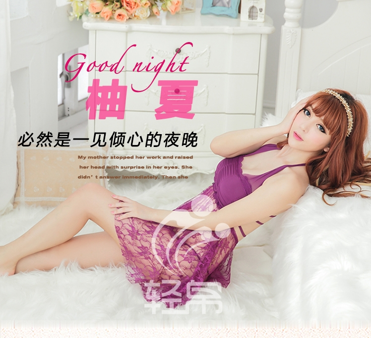 Contains adult sexy pajamas female summer sling lingerie sexy transparent lace vest within suit adult products