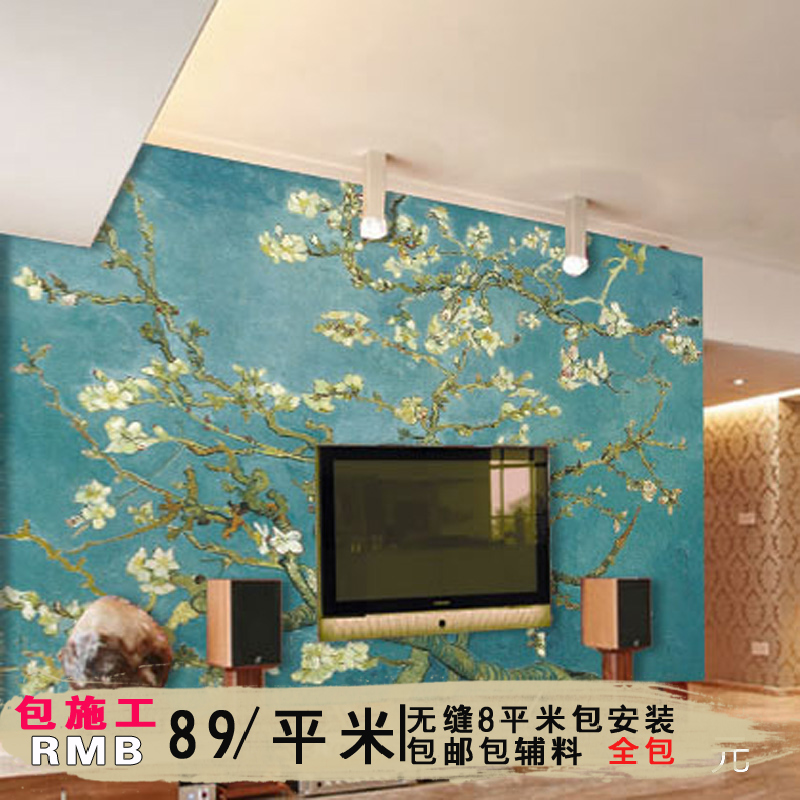 Continental 3d seamless wallpaper murals wallpaper wallpaper living room bedroom tv background wall painting van gogh almond wovens li