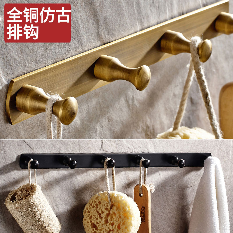 Continental antique coat hooks single hook bathroom wall clothes all copper pure copper retro bathroom yigou row hook