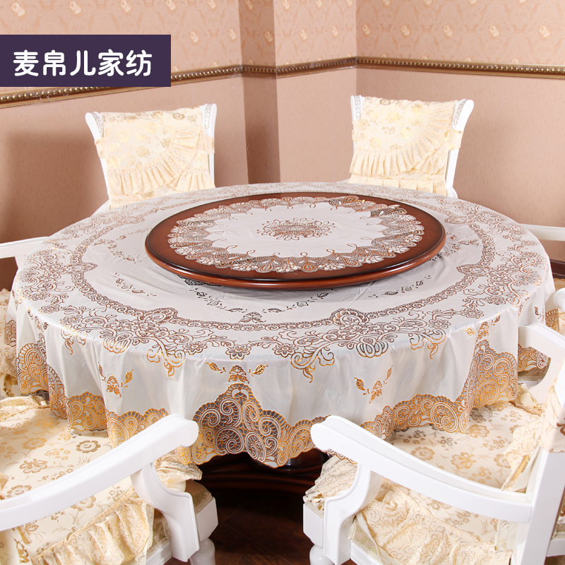 Continental gilt tablecloth hotel large round table supporting small hollow disc turntable home water and oil repellency coffee table round coffee table