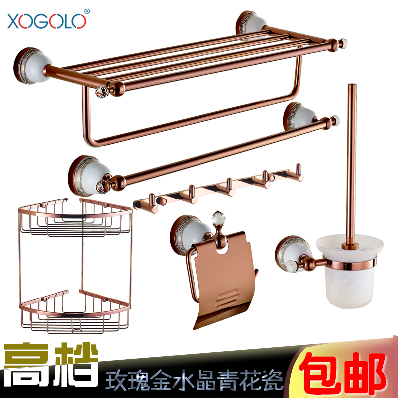 Continental rose gold towel rack bathroom towel rack full of antique copper bathroom hardware accessories kit 4300