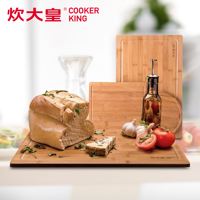 Cooking imperial accounted for the whole bamboo cutting board bamboo cutting board kit wood rectangular water haftplatte small chopping board chopping fruit