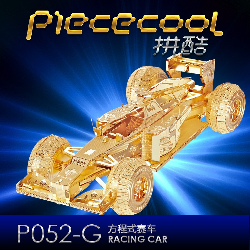 Cool 3d stereoscopic fight metal diy metal puzzle assembled model of formula one racing model toy gift ideas