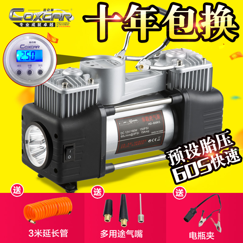 Cool alex twin car air pump car playing pump portable high pressure tire electric car with v