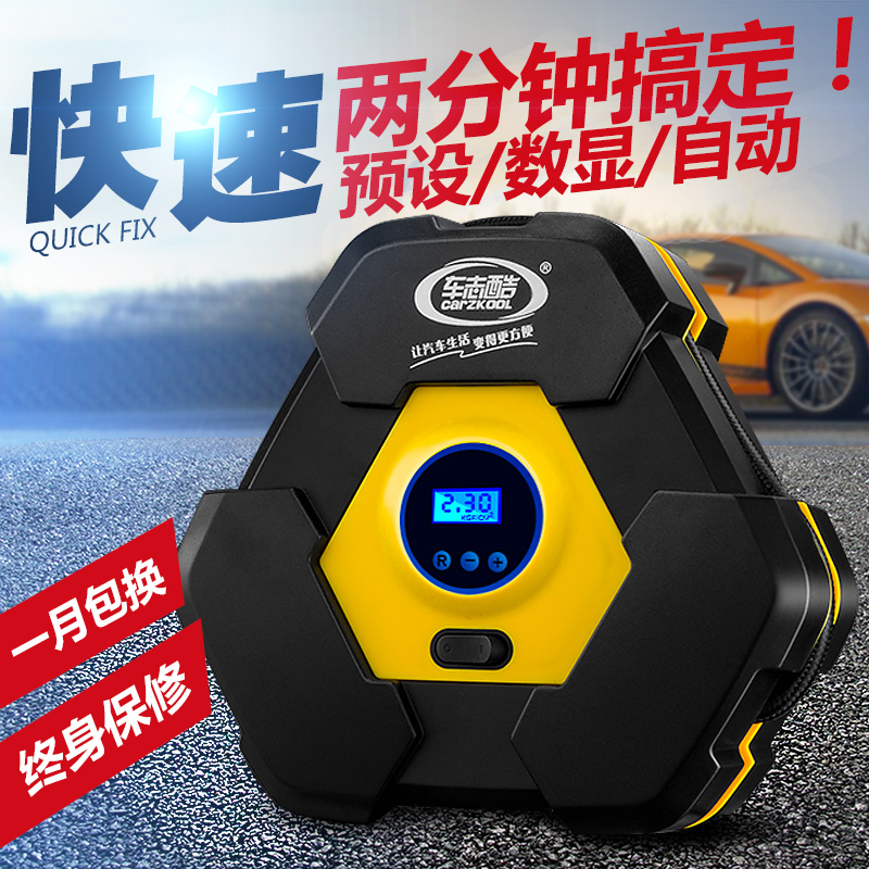 Cool car and car air pump car air pump air pump electric car with a v car portable pump