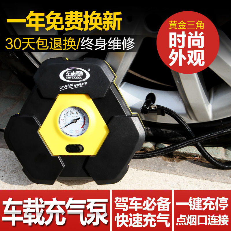 Cool car and car air pump car playing pump car v electric portable emergency tire inflator pump
