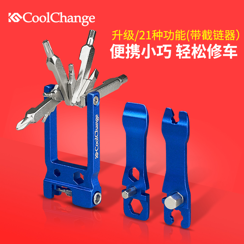 Cool change multifunction bicycle repair tools portable mini bike with mountain bike bicycle tool kit