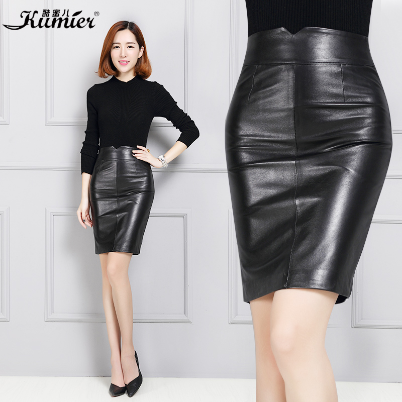 76ae51de40 Get Quotations · Cool claudel leather skirt leather skirt sheep skin leather  skirt skirts and long sections female knee