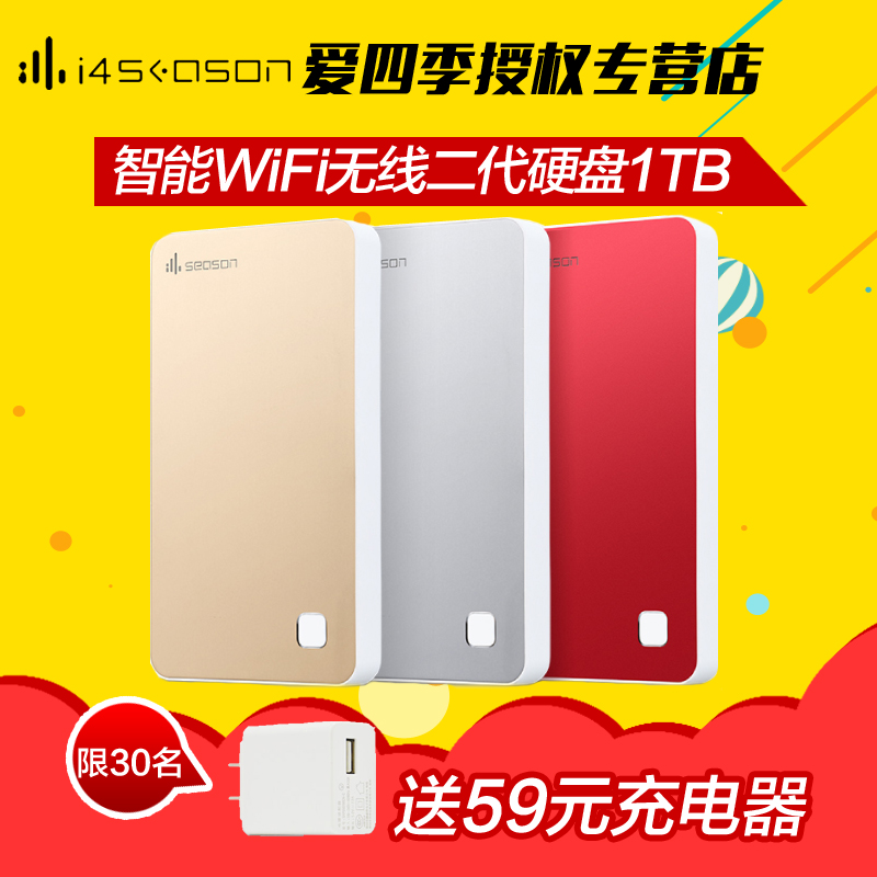 Cool-fish intelligent s2 smart wireless mobile hard disk 1 tb mobile hard disk t wifi network storage
