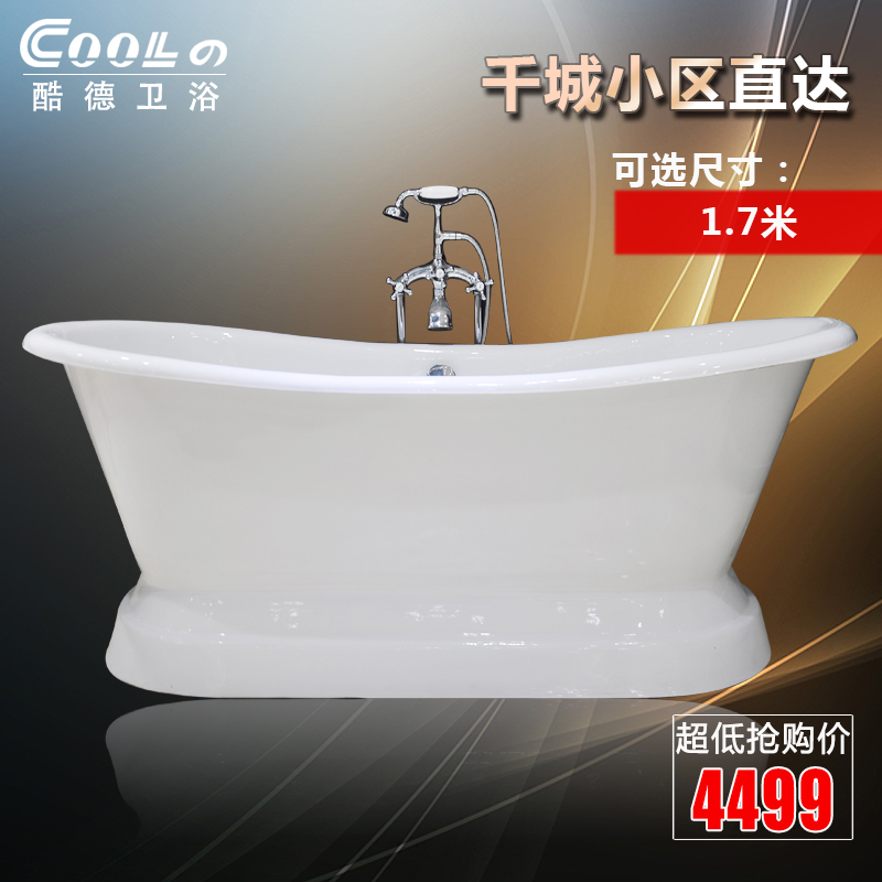 China Enamel Iron Bathtub, China Enamel Iron Bathtub Shopping Guide ...