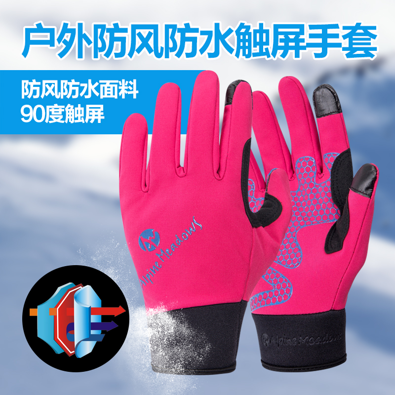 Cool italian touchpads lightning waterproof windproof outdoor electronic outdoor sports ski gloves cycling driving gloves