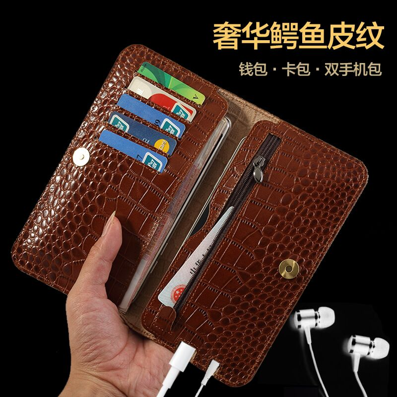 Cool odd 360f4 phone shell double long wallet multifunction wallet phone package leather protective sleeve universal bag