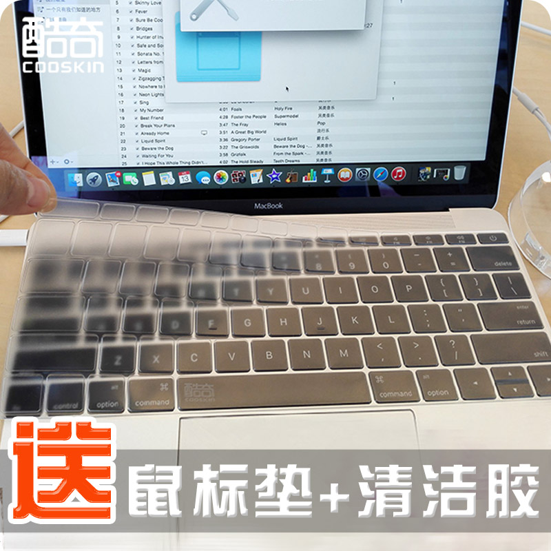 Cool odd apple macbook pro 12 inch 12.5 inch laptop keyboard protective film thin keyboard stickers