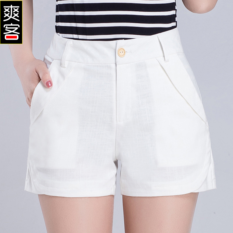 Cool off cotton shorts female summer large size candy colored shorts shorts thin female trousers korean version was thin straight
