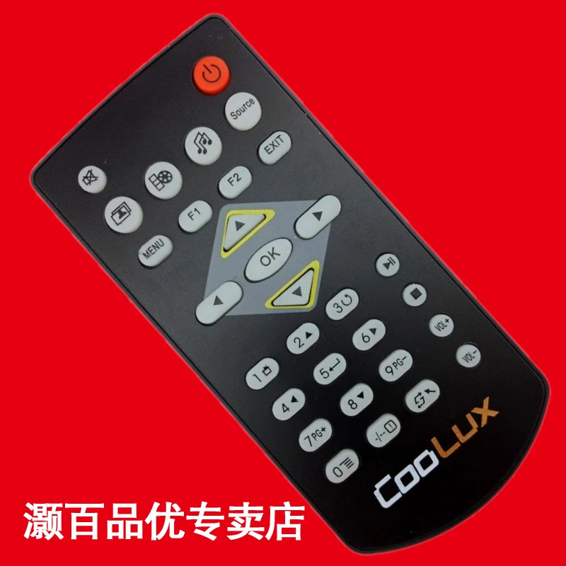 Cool tv projector cool tv x2 x3 + remote remote remote control a3 +/x1/utv cool tv Remote control remote control