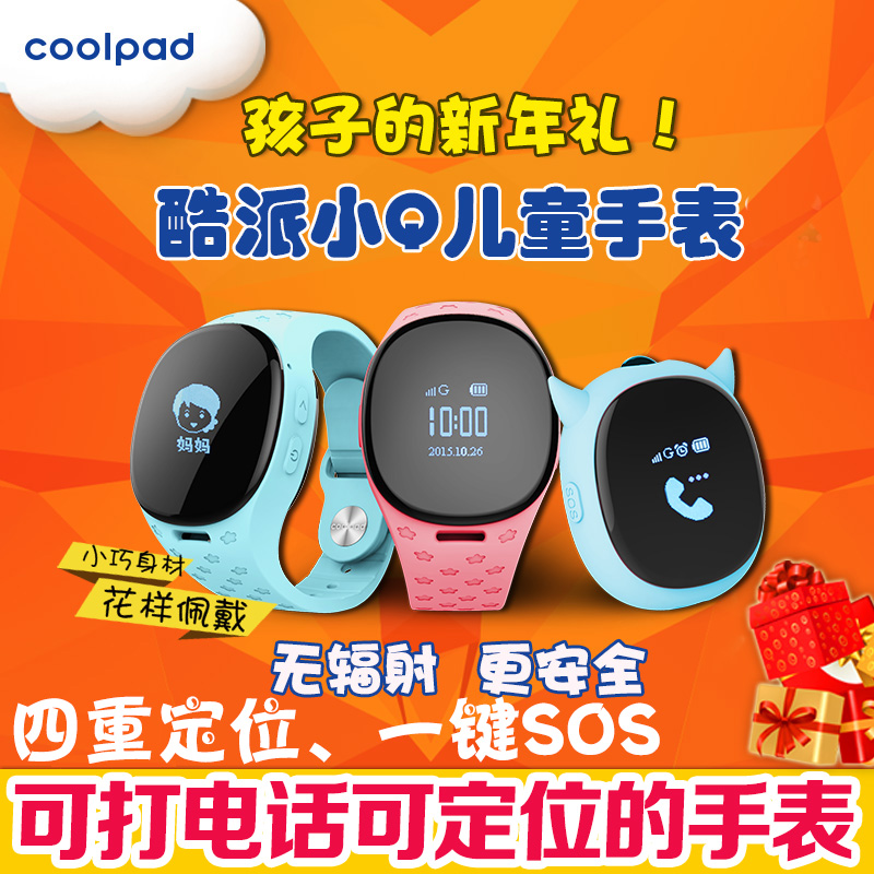 Coolpad/cool small q smart phone wrist watch mobile phone positioning children child student anti lost call hand ring