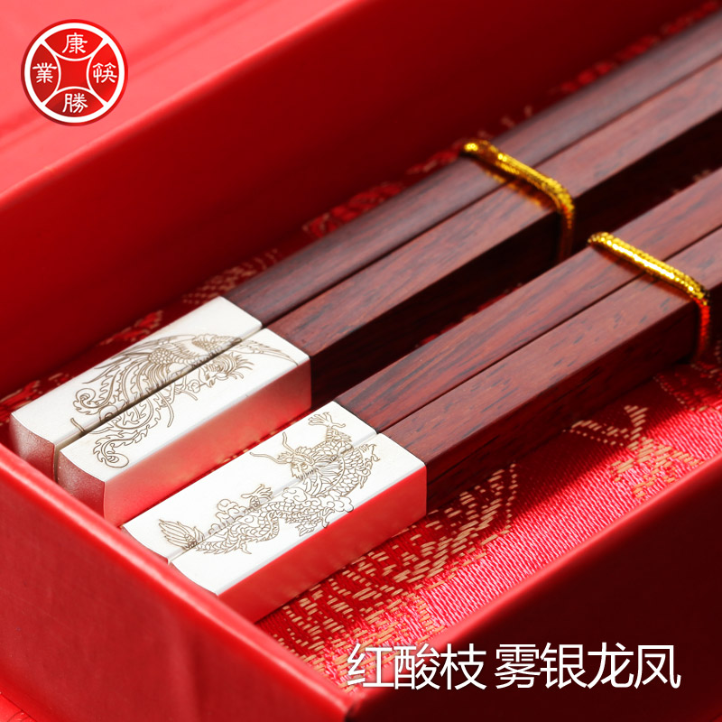 Coors black rosewood chopsticks fog silver dragon gift set wedding gifts the couple chopsticks natural mahogany chinese
