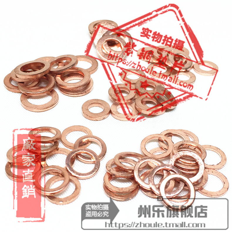 Copper gasket copper gaskets marine gasket 6*12*1 inner diameter * diameter * thickness 1MM Copper flat pad