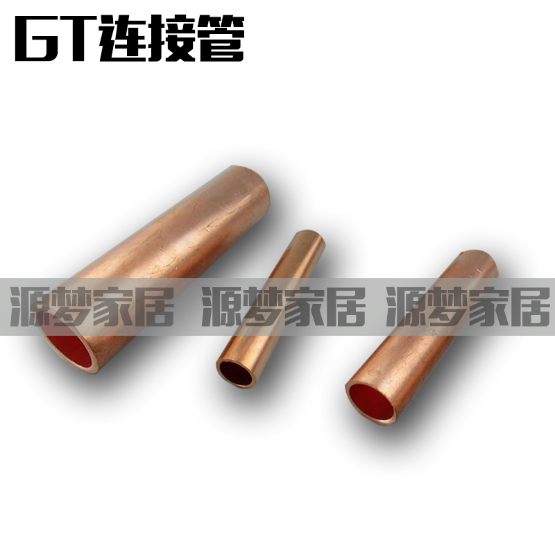 Copper nose 240mm2 square copper connecting pipe connecting pipe gt-10mm2 straight middle connector