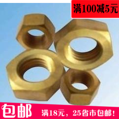 Copper nut/copper nut/copper hex nut/copper hex nut/screw cap/screw cap M2-m24