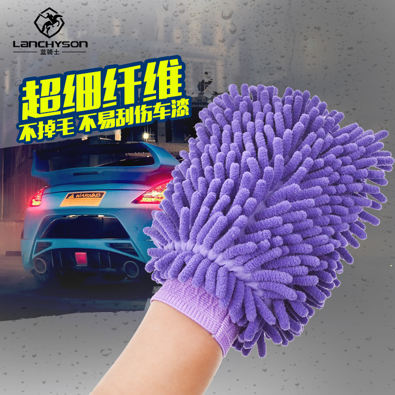 Coral chenille car wash mitt sided cache gloves washing gloves plus thick velvet blue rider