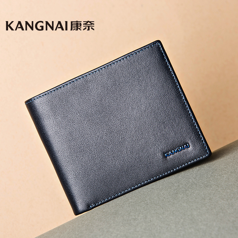 Cornell 55558 first layer of leather men short paragraph genuine leather wallet men leather wallet cross section commerce