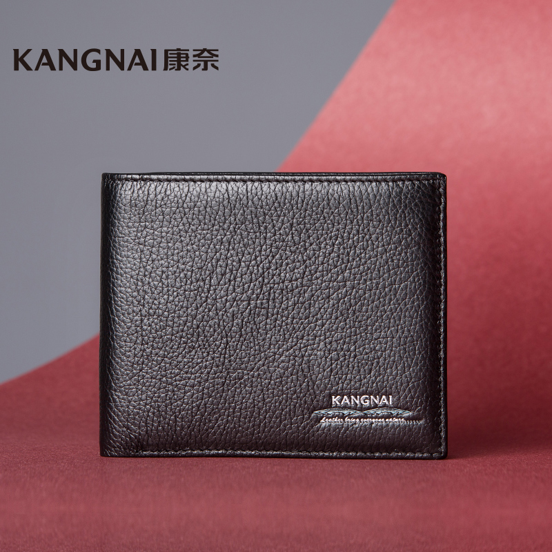 Cornell men short paragraph leather wallet first layer of leather wallet minimalist wallet wallet cross section of commerce 55528