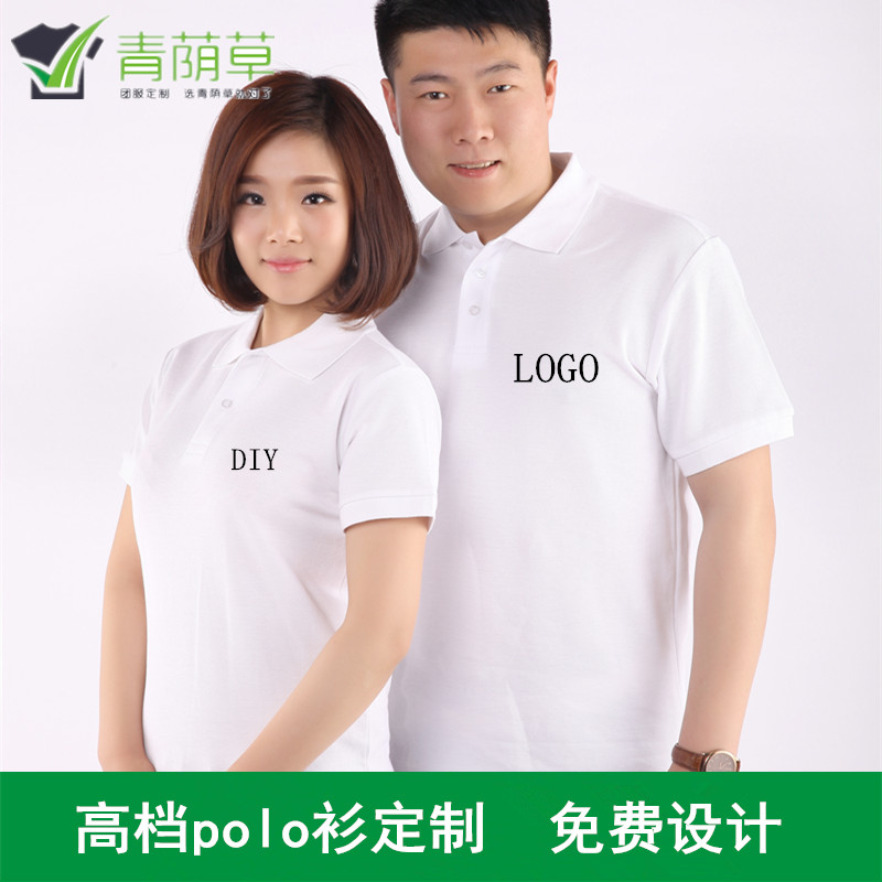 Corporate culture shirt nightwear custom polo shirt l ogo corporate activities shirt printed overalls custom lapel t-shirt