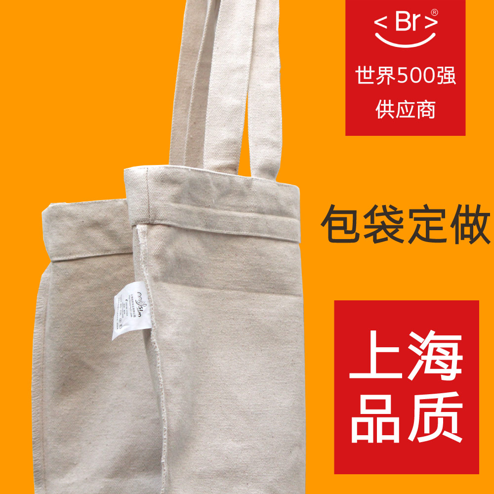 Cotton canvas tote bag gift bag tote bag custom printing, brand oem, the world's top 500 suppliers