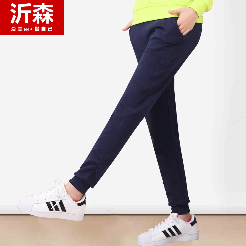 Cotton korean version of the spring and autumn thin section sports pants female trousers feet pants harem pants student wei pants summer casual pants shut