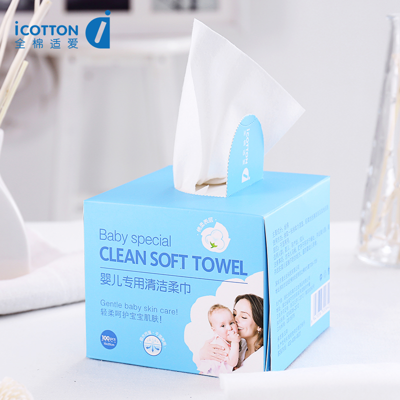 Cotton proper love baby soft cotton towel dry and wet towel newborn baby mouth hand dedicated wipes baby wipes paper 100 pumping
