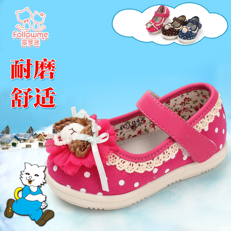 Counter clearing shipping lo fu fan of children's shoes canvas shoes baby toddler shoes baby shoes children's casual shoes
