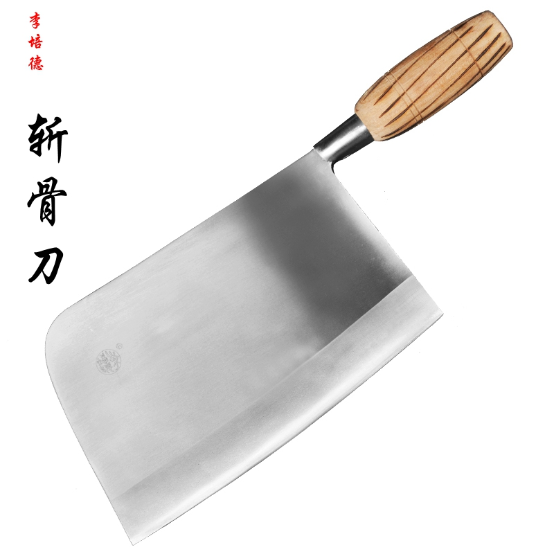 Counter direct peter li authentic sichuan style kitchen knife kitchen knives kitchen knife chop bone knife kitchen knife chop chop bone bone knife knifed