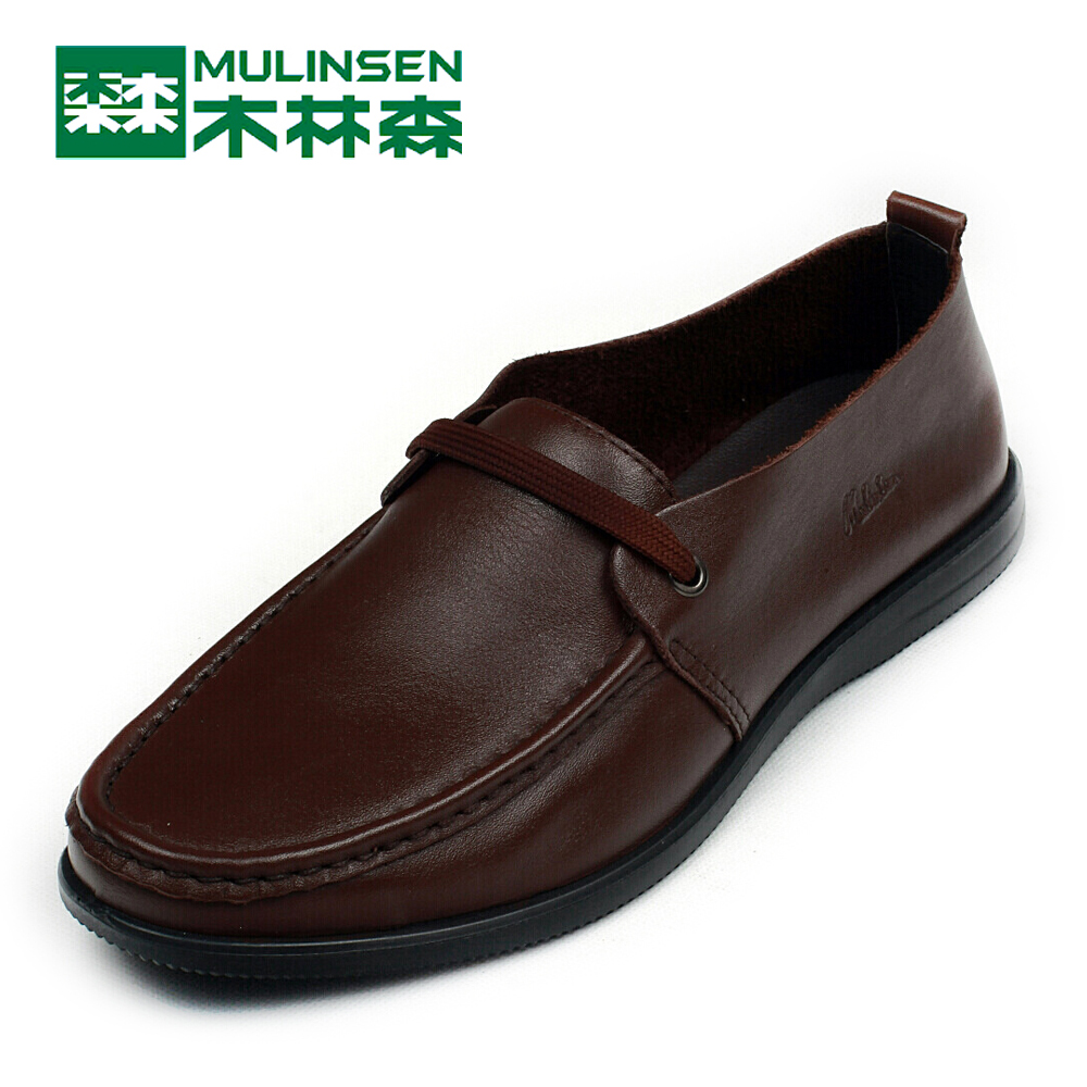 [Counter genuine] 14 spring models men's casual linsen M1410758 korean fashion lace men's shoes to help low